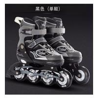 Giày patin CVF cá tính Mã: PA0015 - ĐEN