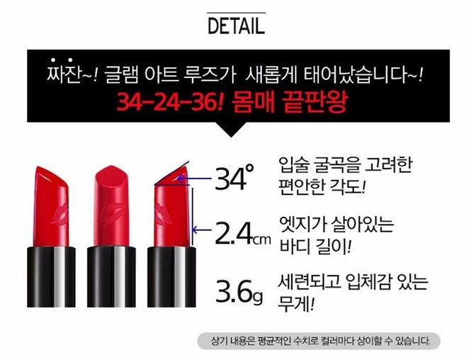 Son Missha Glam Art Rouge #OR01 Orange Martini 3