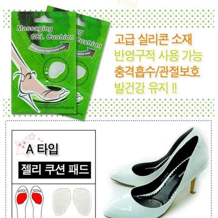 Bộ 8 miếng lót giày cao gót chống đau chân 5