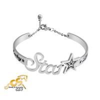 Vòng tay inox nữ chữ Star - Vòng tay đẹp giá rẻ