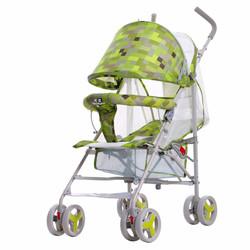 Xe đẩy trẻ em HP311 chất lượng giá bình dân