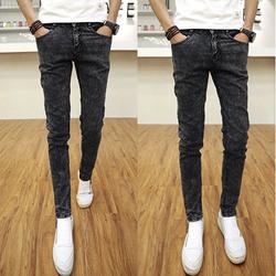 Quần jeans nam ống côn skinny - Xám