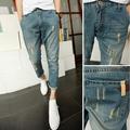 Quần jeans Harem mài rách nam tính