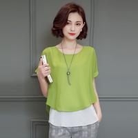 Hàng nhập loại 1: Áo kiểu phối màu phong cách Hàn Quốc A72