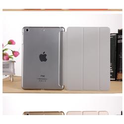 Bao da ipad Mini 1-2-3 flip cover đang xã hàng