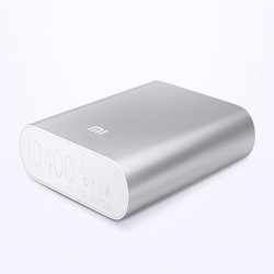 Pin sạc dự phòng XiaoMi Power Bank 10400