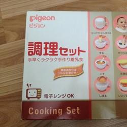 Bộ chế biến đồ ăn dặm Pigeon - Xách Tay Từ Nhật