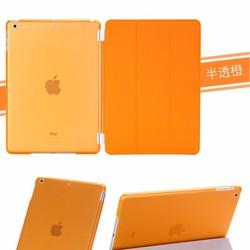 Bao da smart cover cho iPad Mini 1 2 3 tặng kèm ốp mờ