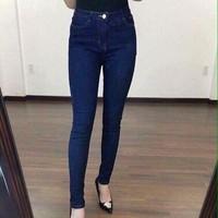 Quần jean skinny giá rẻ