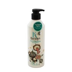 Dầu gội nước hoa Kerasys Pure And Charming Perfumed Shampoo