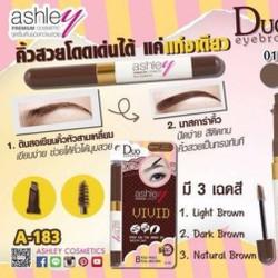 Mascara chân mày, mắt Ashley DuoVivid 2 in1 Thái Lan