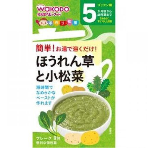 Bột ăn dặm Wakodo rau bina và khoai tây - 3942593 , 3212027 , 15_3212027 , 70000 , Bot-an-dam-Wakodo-rau-bina-va-khoai-tay-15_3212027 , sendo.vn , Bột ăn dặm Wakodo rau bina và khoai tây