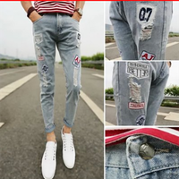Quần Jeans nam Harem Hàn Quốc mới 2016