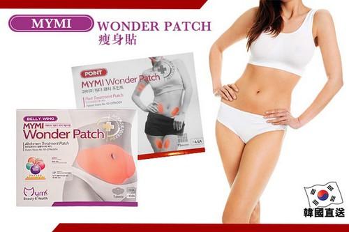 Miếng dán tan mỡ Mymi Wonder Patch của Hàn Quốc giá rẻ chính hãng