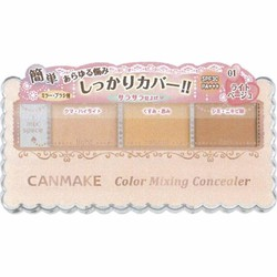 Phấn che khuyết điểm color mixing concealer