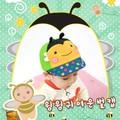 Mũ ong chấm bi