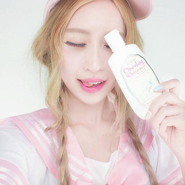 Kem Dưỡng Trắng Da Oneday Whitener Magical Whitening Cream Korea 4