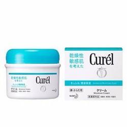 Kem dưỡng trắng cấp ẩm cho da nhạy cảm Curél
