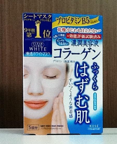 Mặt nạ dưỡng trắng da Collagen của Kose màu xanh 9in1 - Vitamin B5