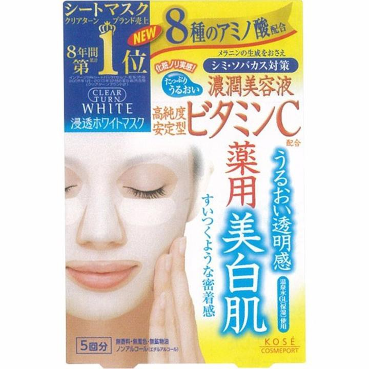 Mặt nạ dưỡng trắng da Kose Clearturn White Mask Collagen 1