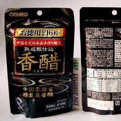 Dấm đen Orihiro Nhật Bản 216 viên. Giảm cân và làm đẹp da