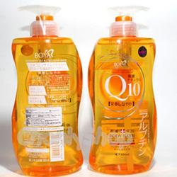 Sữa Tắm Boya Q10 Body Bath - Thái Lan-GS98