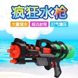 Đồ chơi súng nước loại to 500ml an toàn cho bé