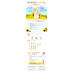 Kem chống nắng Innisfree Eco safety no sebum sunblock Spf35