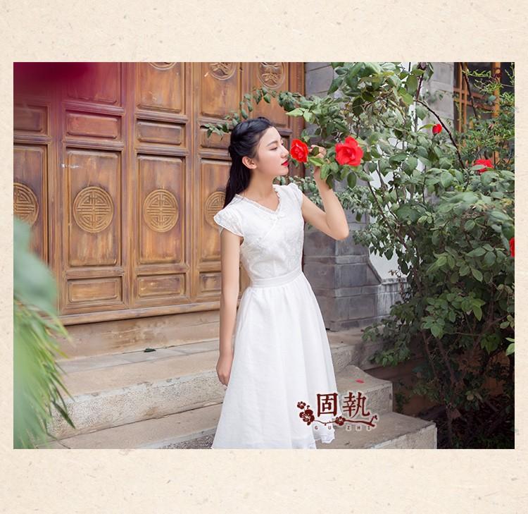 Bóng Hồng Kiều Diễm - đầm xoè vintage 3