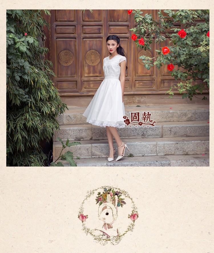Bóng Hồng Kiều Diễm - đầm xoè vintage 8