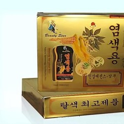 Dầu Gội Đen Tóc Beauty Star Hàn Quốc