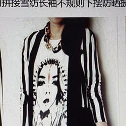 Áo khoác nữ thiết kế cá tính, phong cách sành điệu.