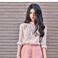 set áo và quần ngắn siêu ngọt ngào Link Pink Short