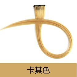 L3 - Line tóc giả