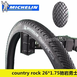 Lốp Michelin country rock - YXD-3113