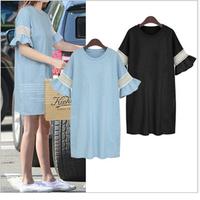 Đầm suông thời trang cao cấp - 71909