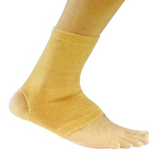 Băng hỗ trợ cổ chân Sego, size L - D27 thumbnail