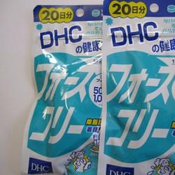 Viên giảm mỡ bụng DHC Lean Body Mass Nhật Bản
