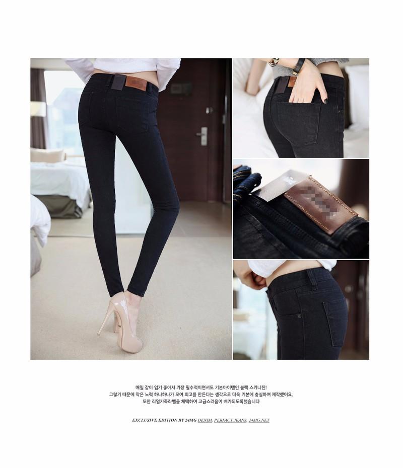 Mã số 580462 - Quần jeans nữ sành điệu 1