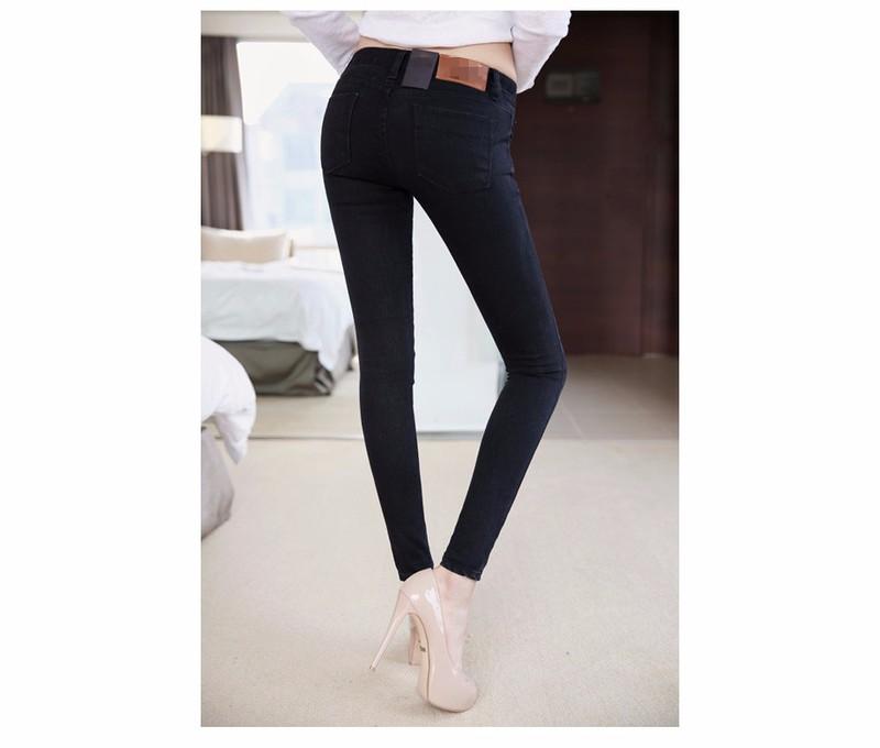 Mã số 580462 - Quần jeans nữ sành điệu 3