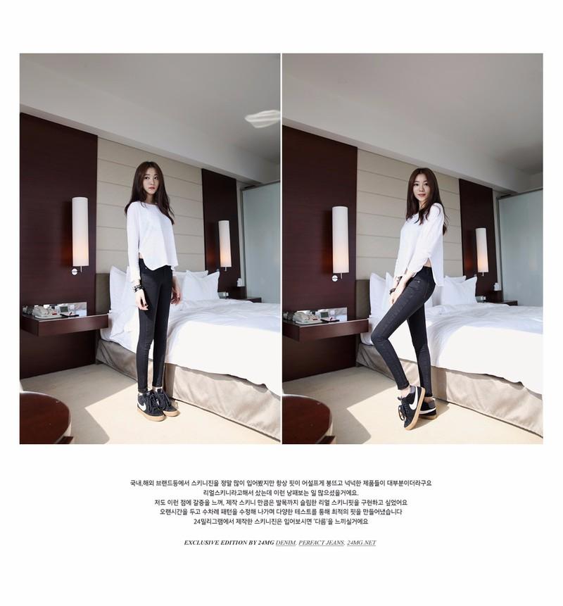 Mã số 580462 - Quần jeans nữ sành điệu 4