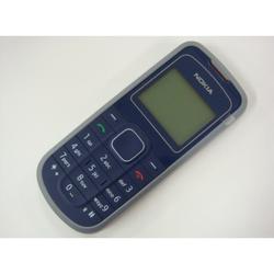 Nokia 1202 chính hãng thay vỏ linh kiện mới gồm máy pin sạc