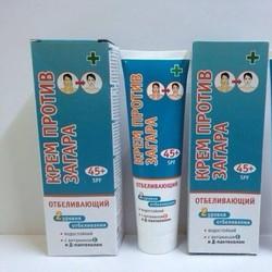 Kem chống nắng Anti Aging SPF 50