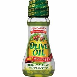 Dầu Olive Oll 70g