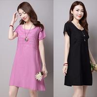 Đầm suông công sở - DS01