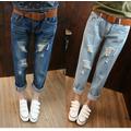 quần jean nữ jogger - QN1