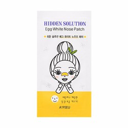 Lột mụn cám, mụn đầu đen Hidden Solution Egg White Nose Patch