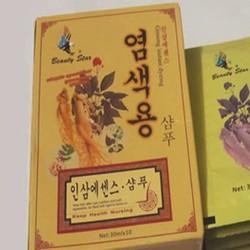 2 Hộp 4 Gói Dầu Gội Đen Tóc Hàn Quốc