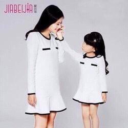 Đầm mẹ và bé tay dài viền đen