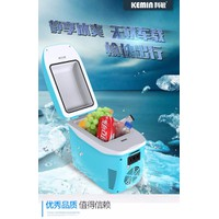 Tủ lạnh mini 7.5L